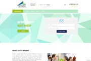 Сделаю под заказ Landing Page + Бонус Дизайн Премиум 19 - kwork.ru