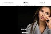 Создание сайта - Landing Page на Тильде 198 - kwork.ru