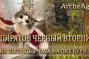 Сделаю превью картинки для ваших видео на YouTube 26 - kwork.ru