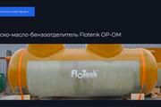 Сверстаю сайт по любому макету 330 - kwork.ru