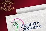 Логотип для Вас 21 - kwork.ru