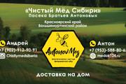 Дизайн визитки 62 - kwork.ru