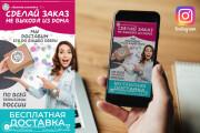 Дизайн баннера для сайта или соцсети 16 - kwork.ru
