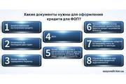 Инфографика любой сложности 65 - kwork.ru