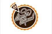 Логотип в стиле леттеринг 170 - kwork.ru