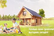 Нарисую слайд для сайта 136 - kwork.ru