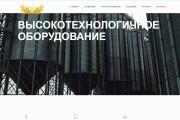 Сайт под ключ на modx 8 - kwork.ru