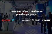 Создание сайта - Landing Page на Тильде 263 - kwork.ru