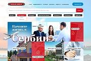 Уникальный и запоминающийся дизайн страницы сайта в 4 экрана 19 - kwork.ru