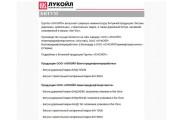 Адаптивная html верстка email-письма 16 - kwork.ru