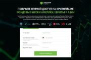Разработаю дизайн Landing Page 101 - kwork.ru