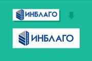 Преобразую в вектор растровое изображение любой сложности 145 - kwork.ru
