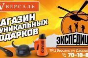 Дизайн рекламной вывески 32 - kwork.ru