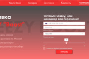 Создание сайтов на конструкторе сайтов WIX, nethouse 133 - kwork.ru