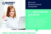 Разработаю листовку, флаер 29 - kwork.ru