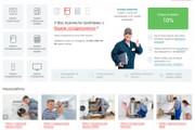 Создание интернет-магазина под любой вид деятельности Битрикс bitrix 23 - kwork.ru
