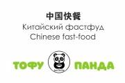 Дизайн - макет быстро и качественно 136 - kwork.ru