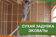 Создам превью для видео youtube 27 - kwork.ru