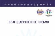 Дизайн - макет быстро и качественно 140 - kwork.ru