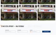 Уникальный дизайн сайта для вас. Интернет магазины и другие сайты 387 - kwork.ru