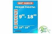 Наружная реклама 157 - kwork.ru