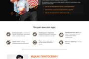 Сделаю дизайн Landing Page на конструкторе - Platforma LP 7 - kwork.ru