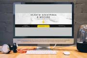 Упаковка коммерческого предложения 58 - kwork.ru