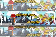 Разработаю или нарисую обложку для группы в ВКонтакте + аватар группы 17 - kwork.ru