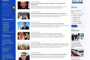 Адаптивный шаблон в три колонки для муниципальных сайтов на DLE 8 - kwork.ru