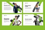 Оформление презентации товара, работы, услуги 150 - kwork.ru