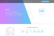 Дизайн для страницы сайта 110 - kwork.ru