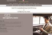 Создание сайтов на конструкторе сайтов WIX, nethouse 153 - kwork.ru