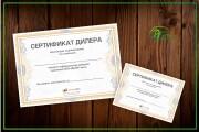 Рекламный баннер 113 - kwork.ru