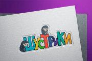 Нарисую логотип в стиле handmade 175 - kwork.ru