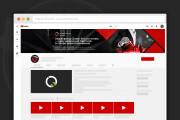 Сделаю оформление канала YouTube 105 - kwork.ru