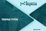 Разработка презентации 20 - kwork.ru