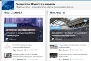 Внесу правки на лендинге.html, css, js 101 - kwork.ru