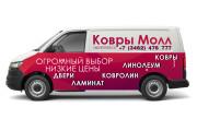Баннер для печати в любом размере 83 - kwork.ru