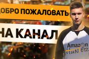 Обложка превью для видео YouTube 62 - kwork.ru