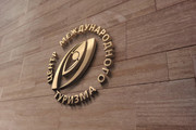 Логотип 75 - kwork.ru