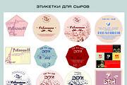 Дизайн упаковки, этикеток, пакетов, коробочек 24 - kwork.ru