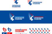Ваш новый логотип. Неограниченные правки. Исходники в подарок 257 - kwork.ru