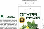 Уникальный дизайн упаковки, этикетки, наклейки 42 - kwork.ru