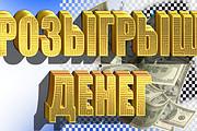 Сделаю превью картинки для ваших видео на YouTube 18 - kwork.ru
