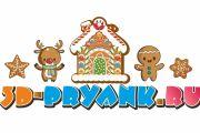 Сделаю профессионально логотип по Вашему эскизу 60 - kwork.ru