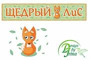 Наружная реклама 182 - kwork.ru