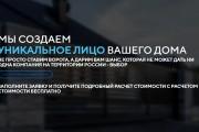 Platforma LP Creatium Сайт под ключ 81 - kwork.ru