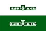 Ваш новый логотип. Неограниченные правки. Исходники в подарок 322 - kwork.ru