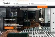 Создание сайта любой сложности 22 - kwork.ru