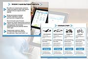 Сделаю презентацию в MS PowerPoint 228 - kwork.ru